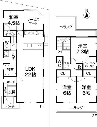 神戸市兵庫区湊川町9丁目 新築戸建の図面