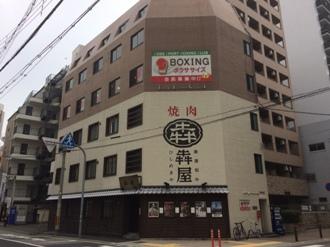 神戸市中央区古湊通1丁目 貸事務所
