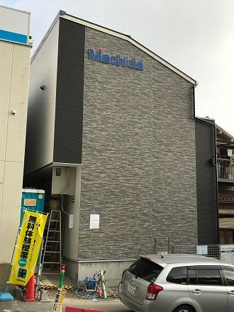 神戸市須磨区白川台6丁目 新築収益ハイツの物件写真-2