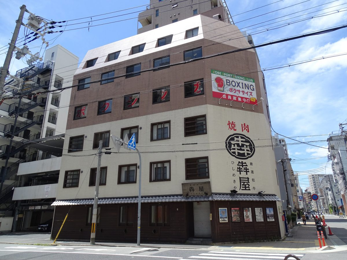 神戸市中央区古湊通1丁目 貸事務所の物件写真-1