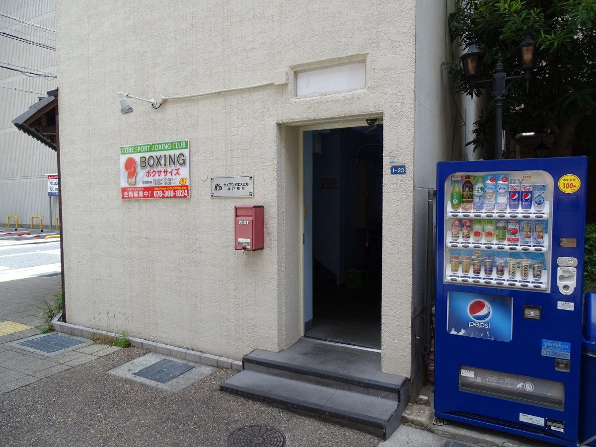 神戸市中央区古湊通1丁目 貸事務所の物件写真-7