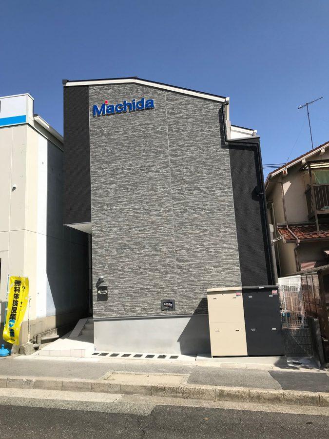 神戸市須磨区白川台6丁目 新築収益ハイツ