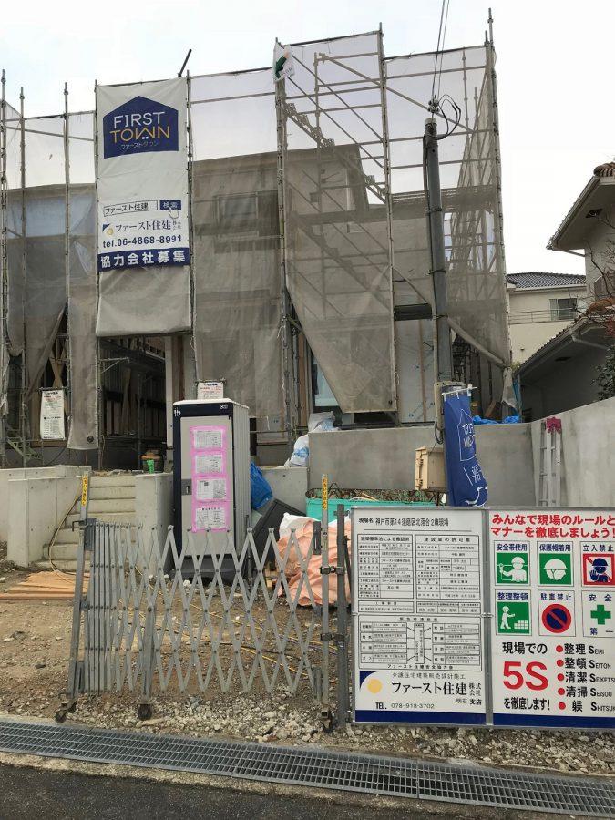 神戸市須磨区北落合5丁目 新築戸建 2号地