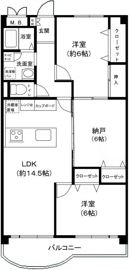 北須磨団地 神戸市須磨区友が丘4丁目 中古マンション