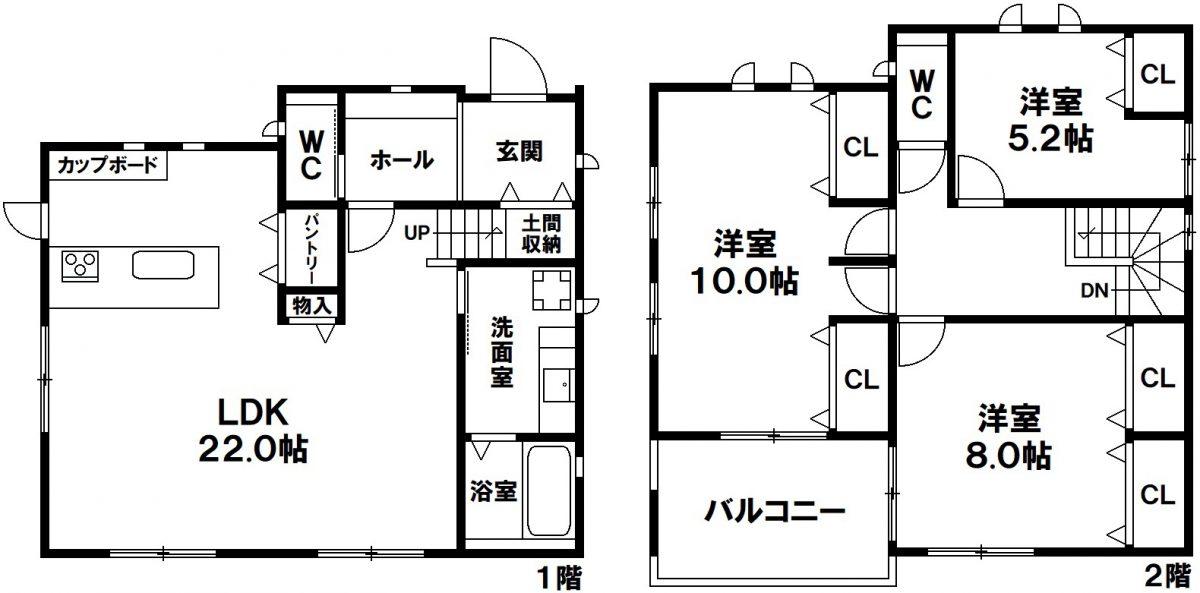 神戸市須磨区東白川台1丁目 新築戸建