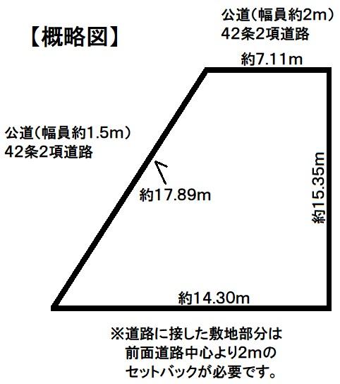 神戸市灘区五毛通2丁目 売土地の図面
