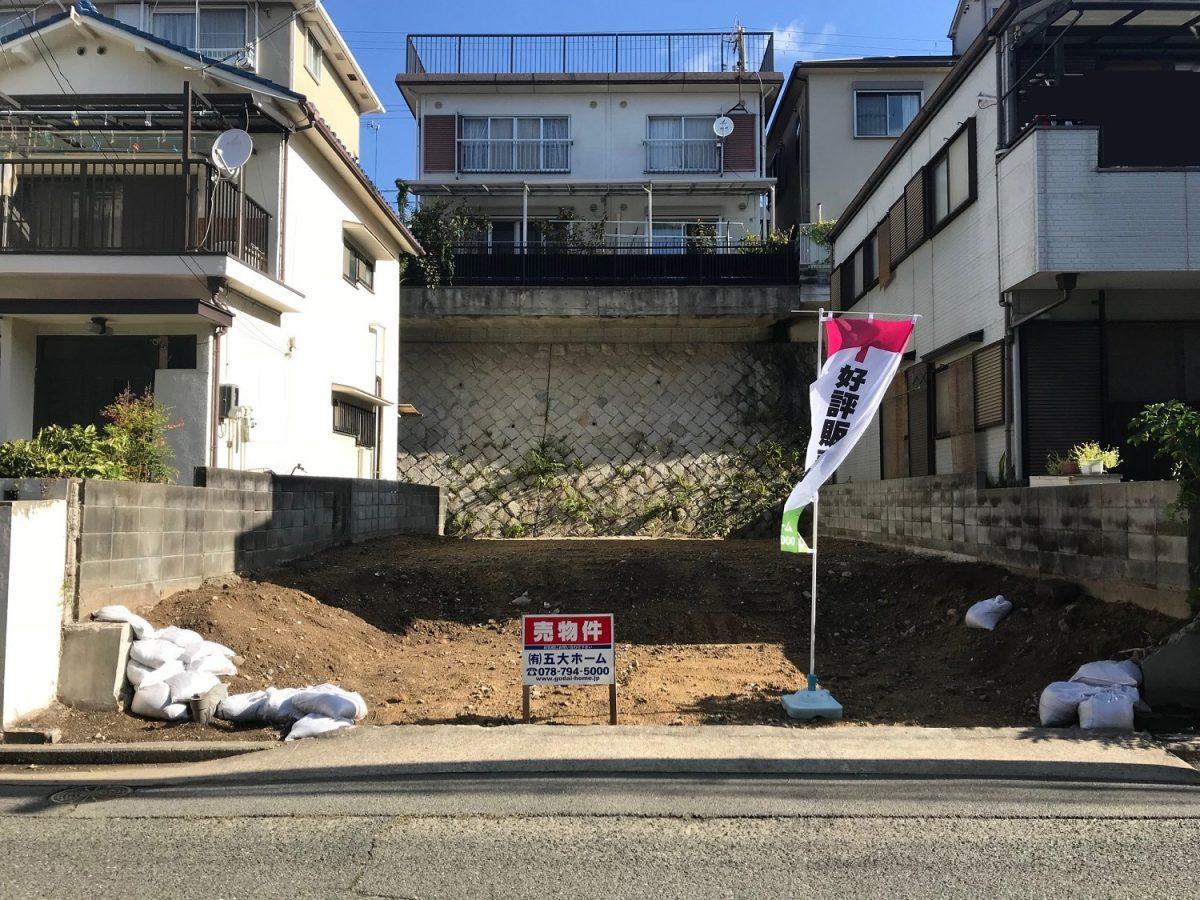 神戸市垂水区西舞子4丁目 売土地のメイン写真
