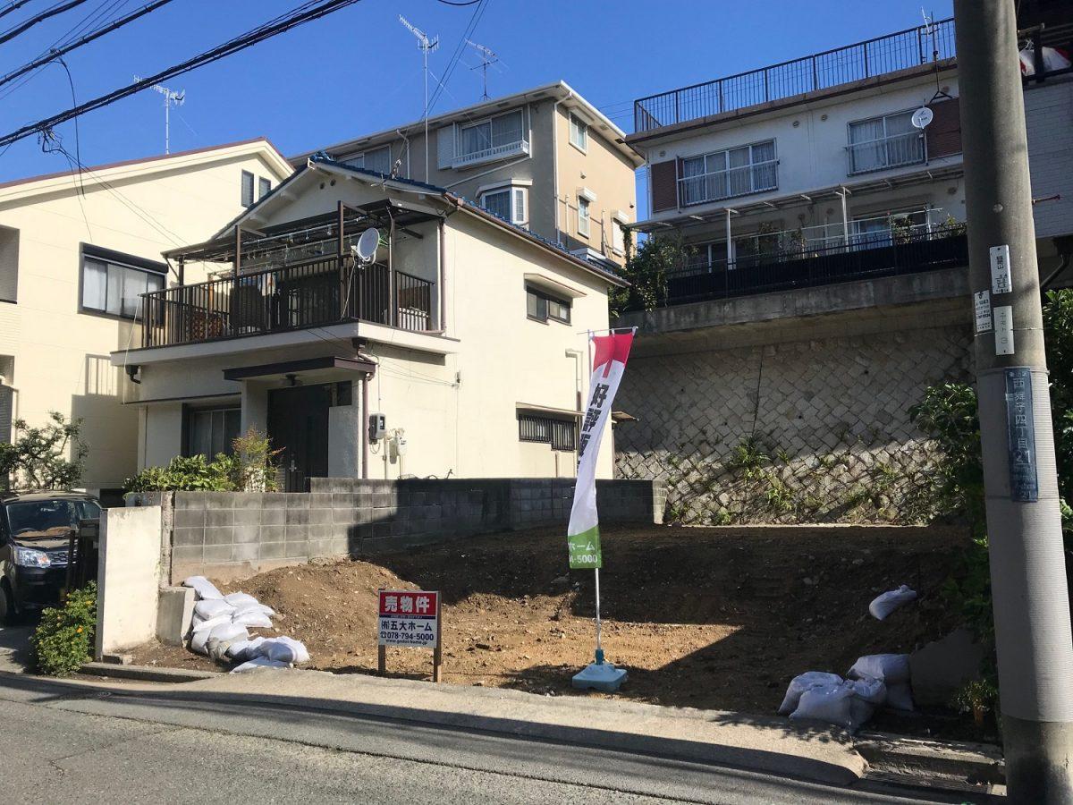 神戸市垂水区西舞子4丁目 売土地の物件写真-1