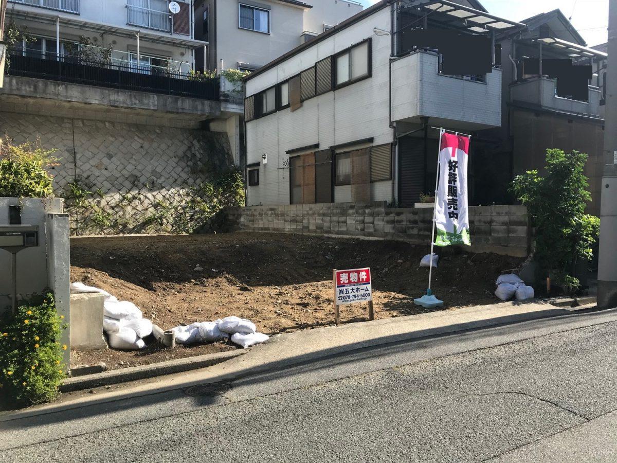 神戸市垂水区西舞子4丁目 売土地の物件写真-2