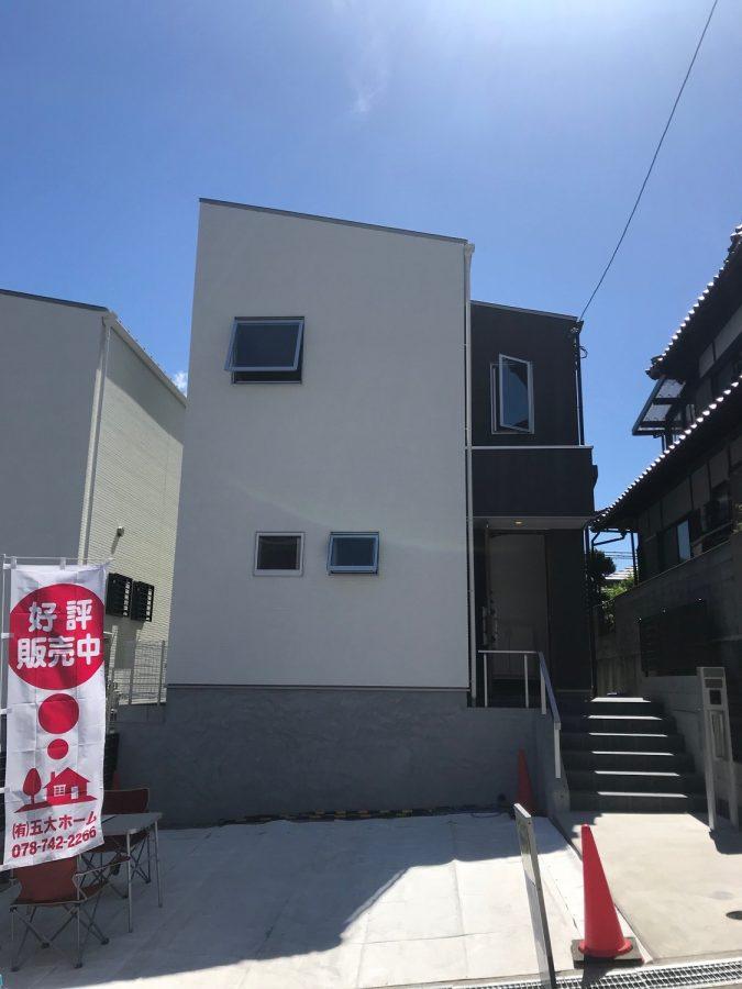 神戸市須磨区北落合5丁目 新築住宅1号地