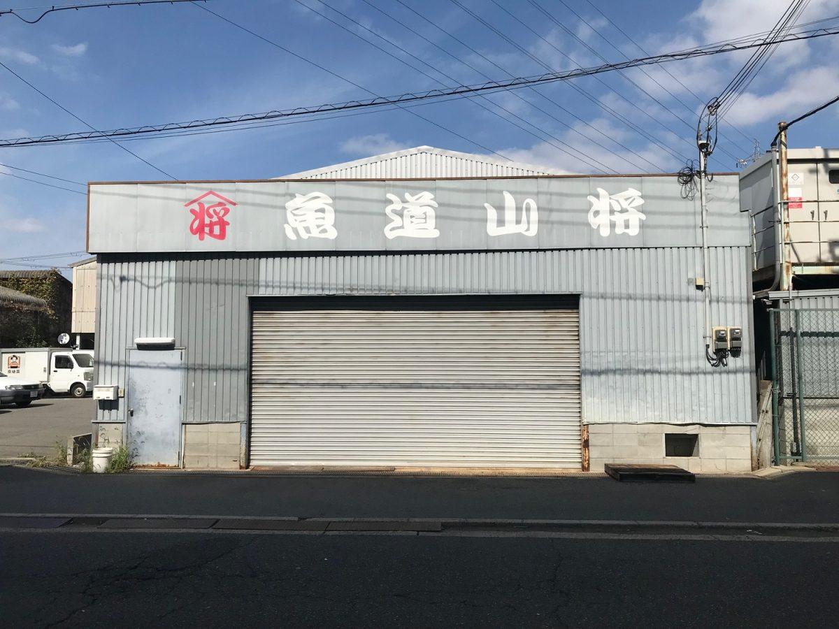 貸倉庫・作業所 神戸市西区森友5丁目 JR山陽本線「明石」駅