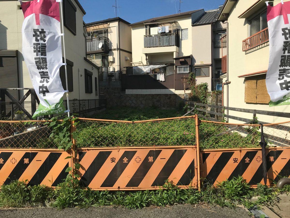 神戸市兵庫区湊川町9丁目 売土地