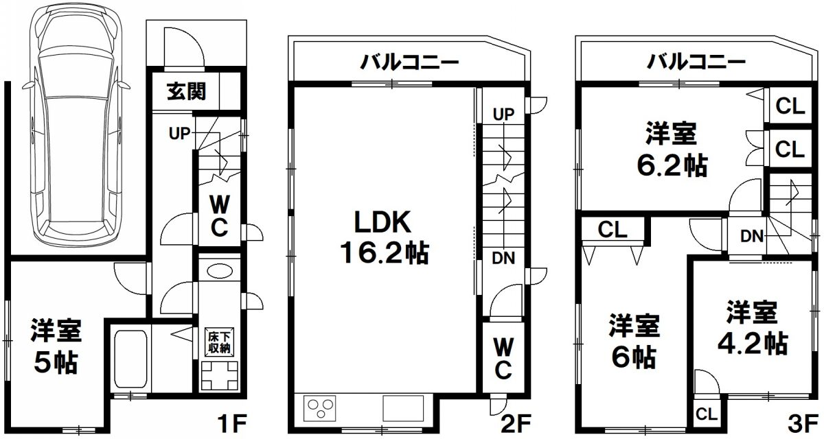 神戸市長田区宮川町1丁目 新築戸建の図面