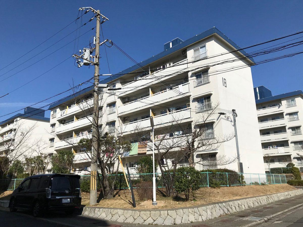 高倉台4団地18号棟 神戸市須磨区高倉台6丁目 リノベーション済み