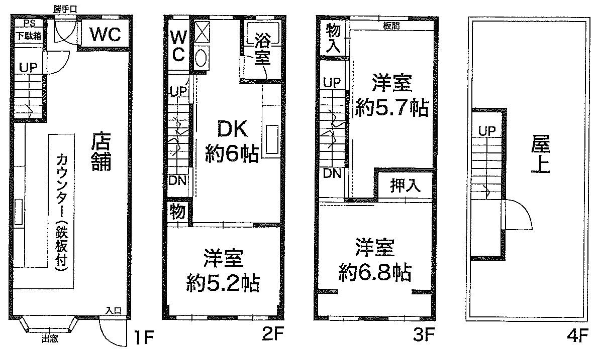 神戸市須磨区白川台6丁目 収益物件(中古店舗付き住宅)の図面