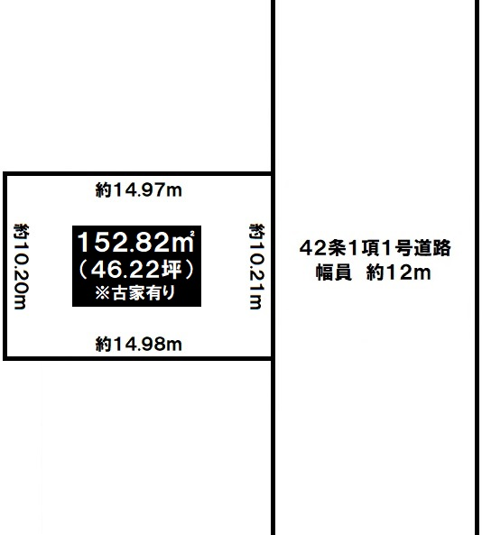 神戸市須磨区東白川台1丁目 売土地の図面
