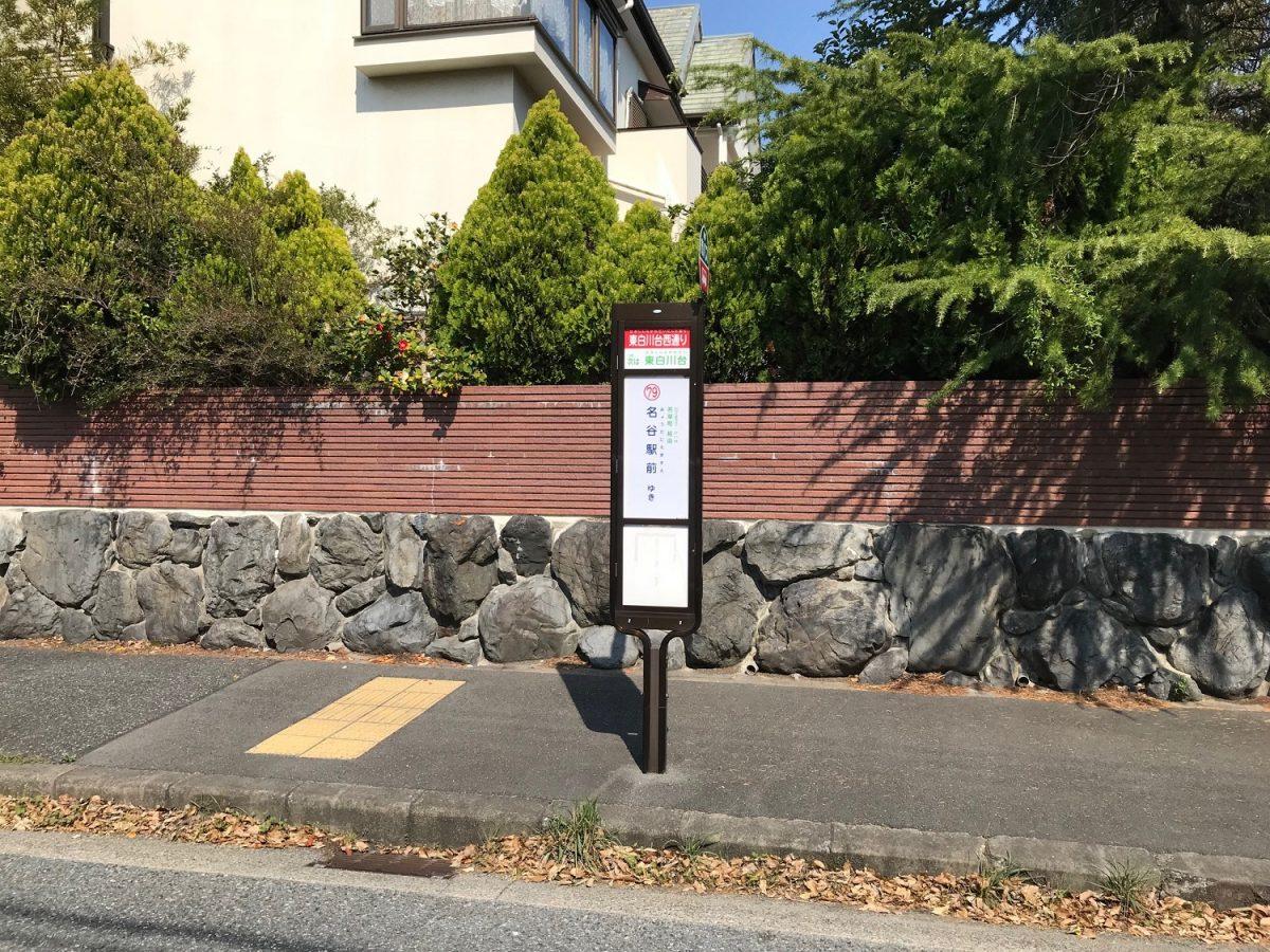 神戸市須磨区東白川台1丁目 売土地の物件写真-6