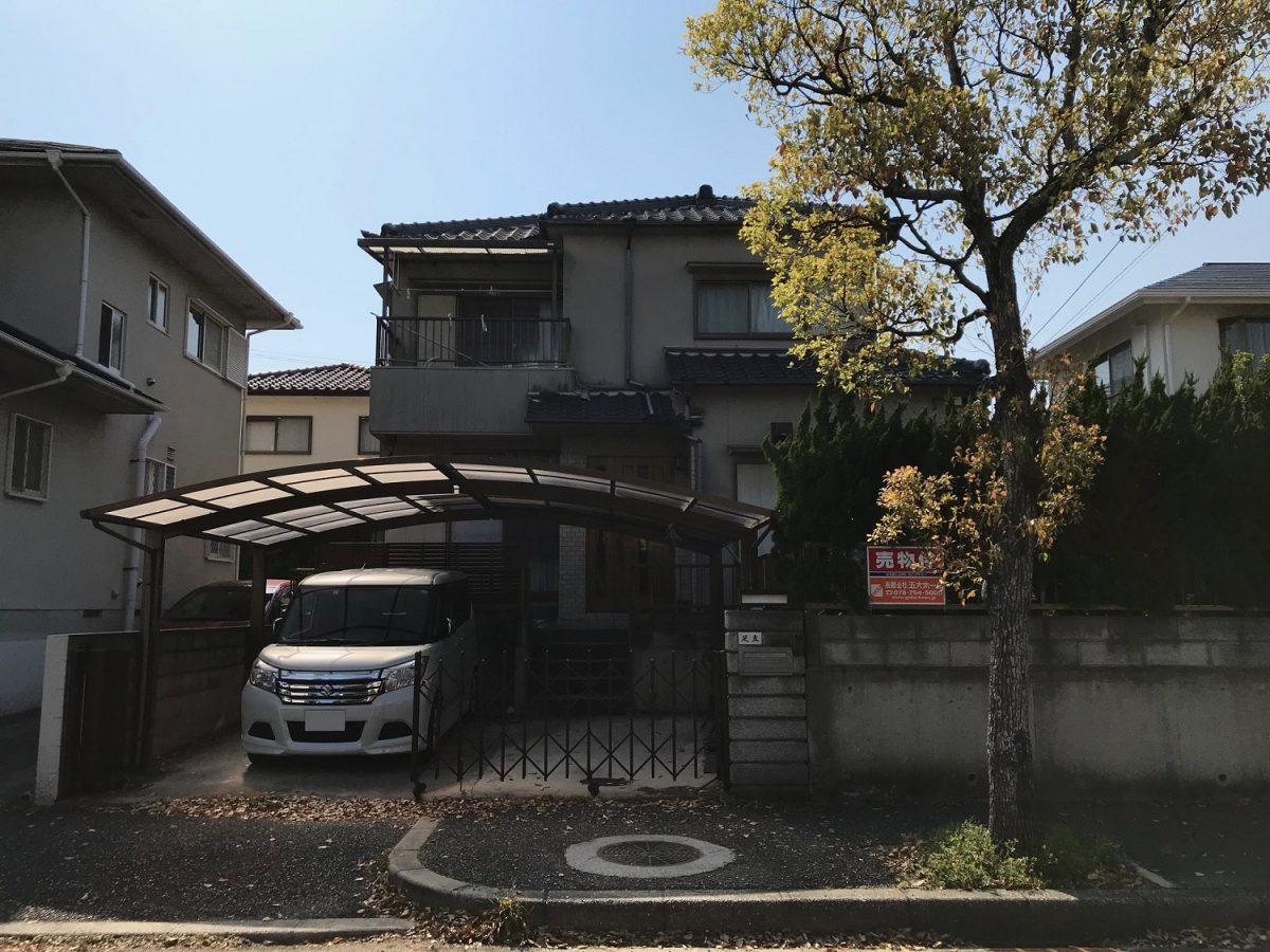 神戸市須磨区東白川台1丁目 売土地の物件写真-1