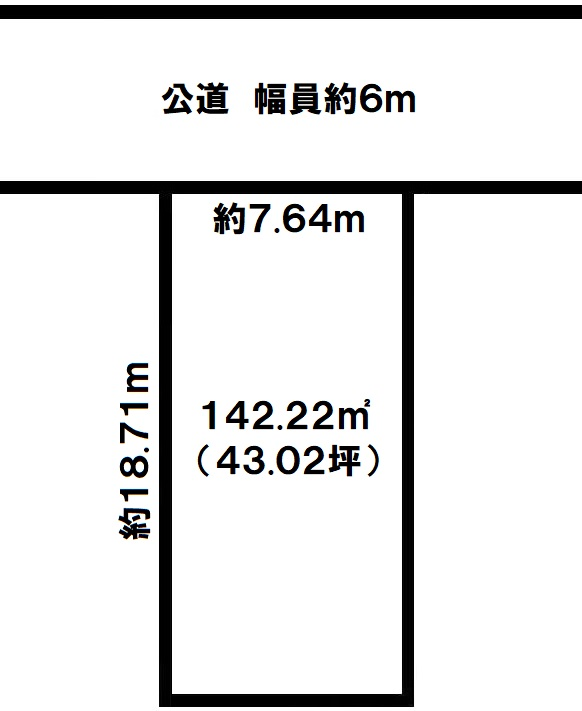 神戸市須磨区竜が台6丁目 売土地の図面