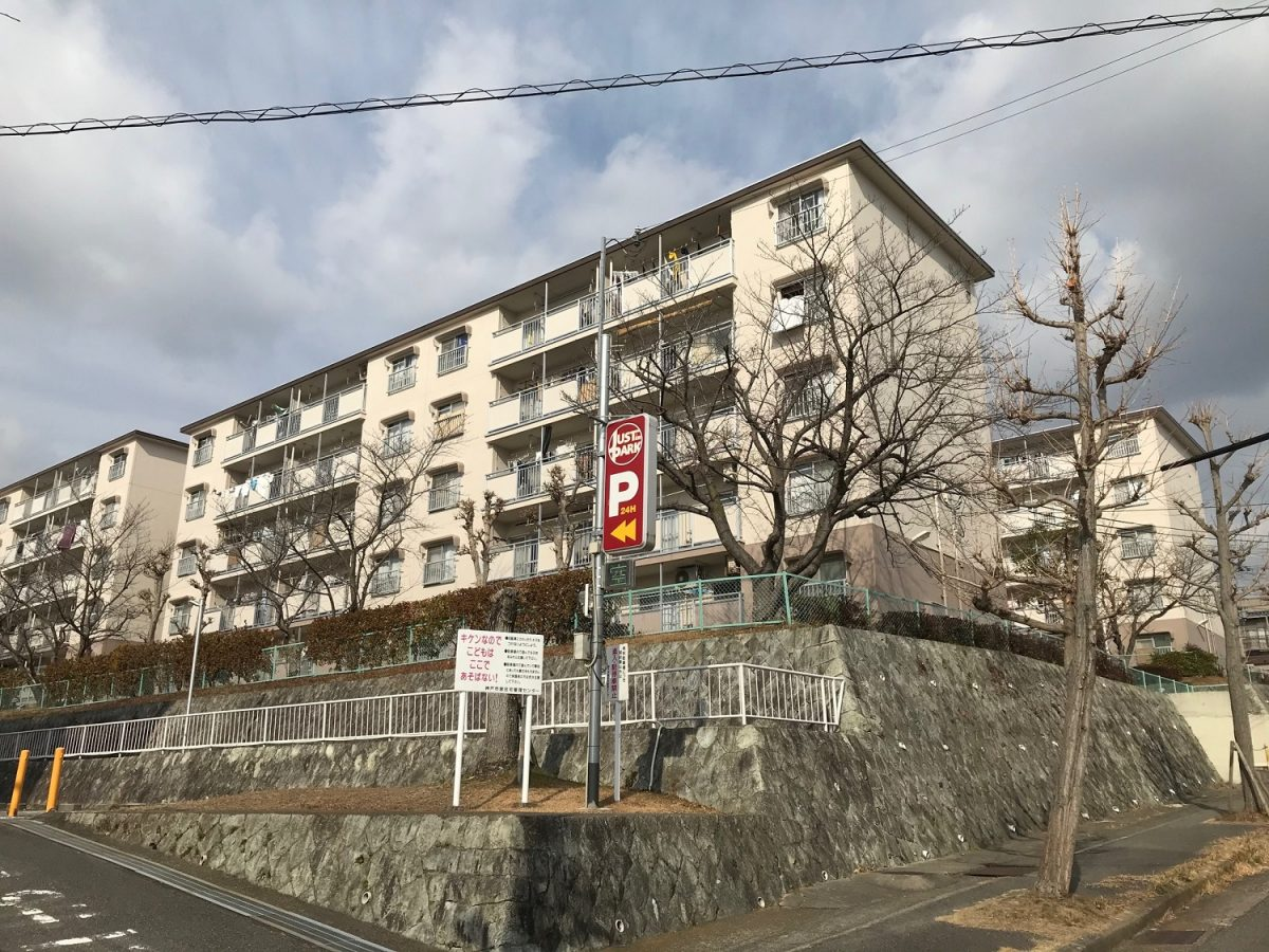 白川台南住宅4号棟 神戸市須磨区白川台1丁目の物件写真-2