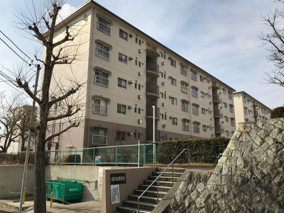 白川台南住宅4号棟 神戸市須磨区白川台1丁目の物件写真-3