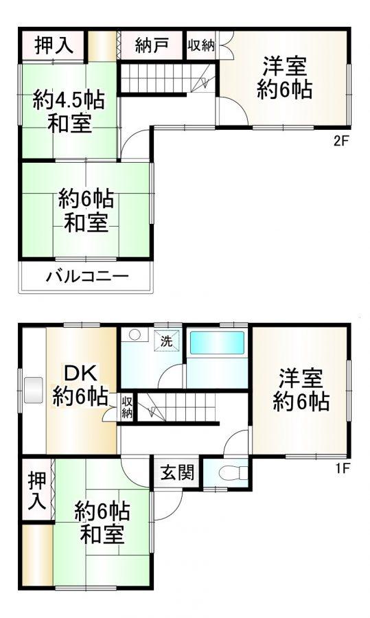 神戸市須磨区白川台4丁目 売土地の物件写真-3