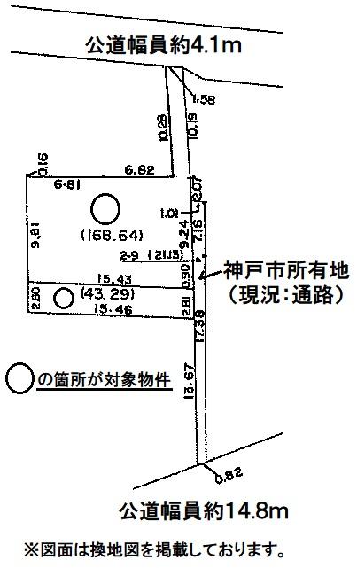 神戸市灘区赤坂通8丁目 売土地の図面