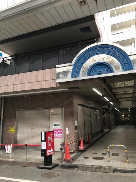 フォールヴィラ板宿 神戸市須磨区飛松町2丁目の物件写真-1