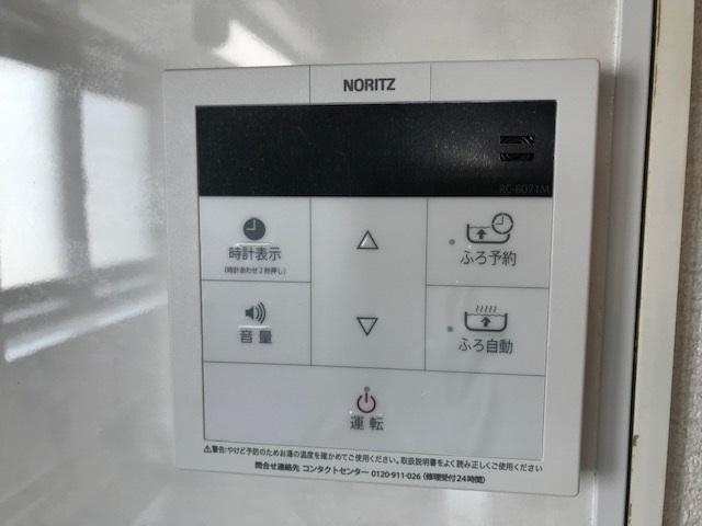 フォールヴィラ板宿 神戸市須磨区飛松町2丁目の物件写真-29