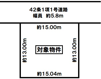 神戸市須磨区東落合3丁目 売土地