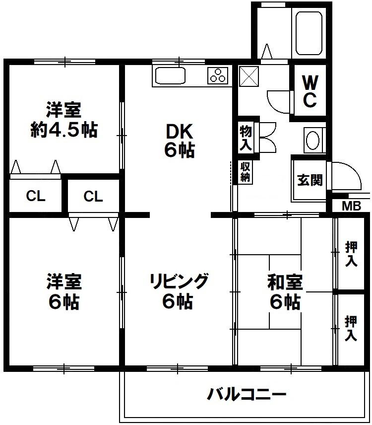 白川台住宅15号棟 神戸市須磨区白川台2丁目 中古マンション