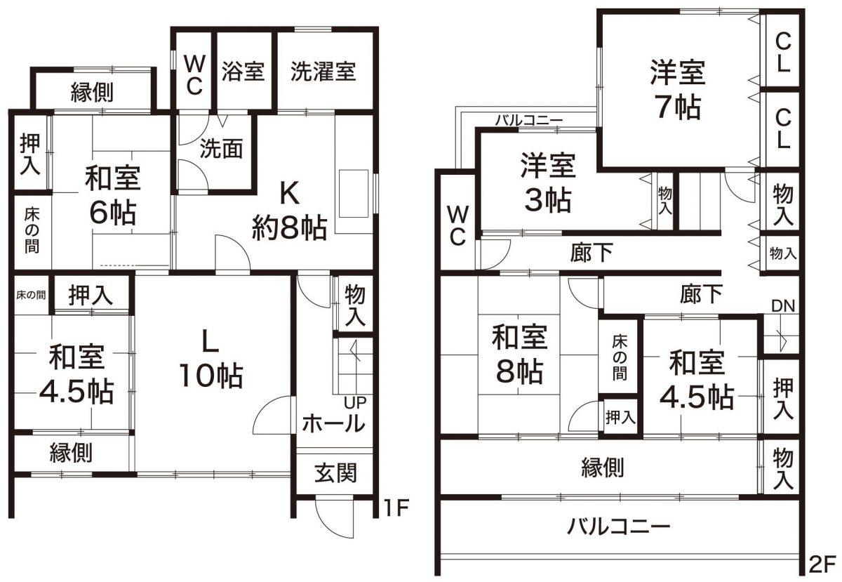 神戸市垂水区星が丘2丁目 貸家