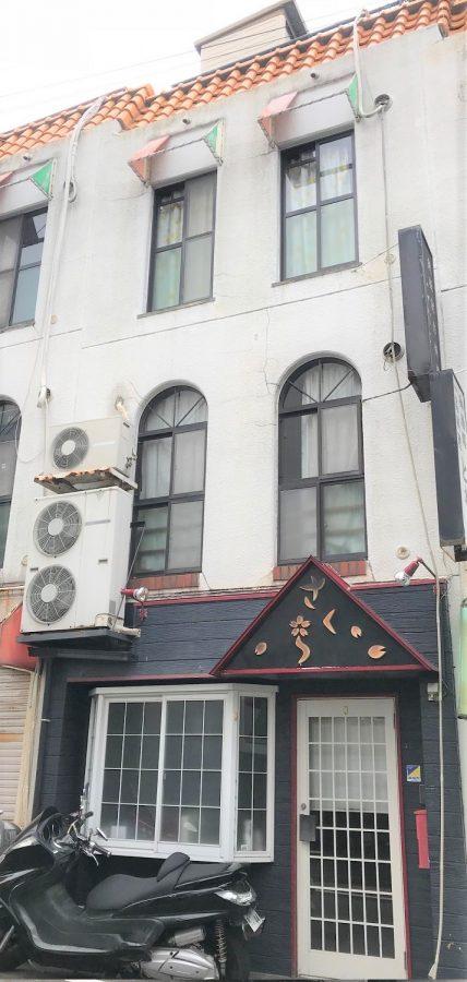 神戸市須磨区白川台6丁目 収益物件(中古店舗付き住宅)
