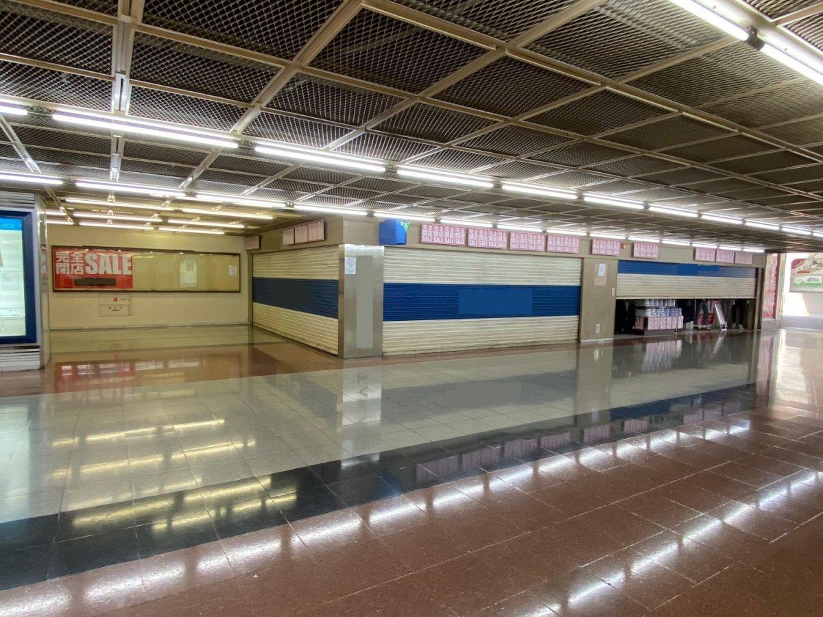 センタープラザ東館2階 貸店舗