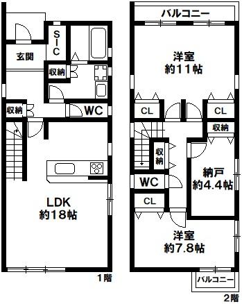 神戸市須磨区菅の台4丁目 新築戸建