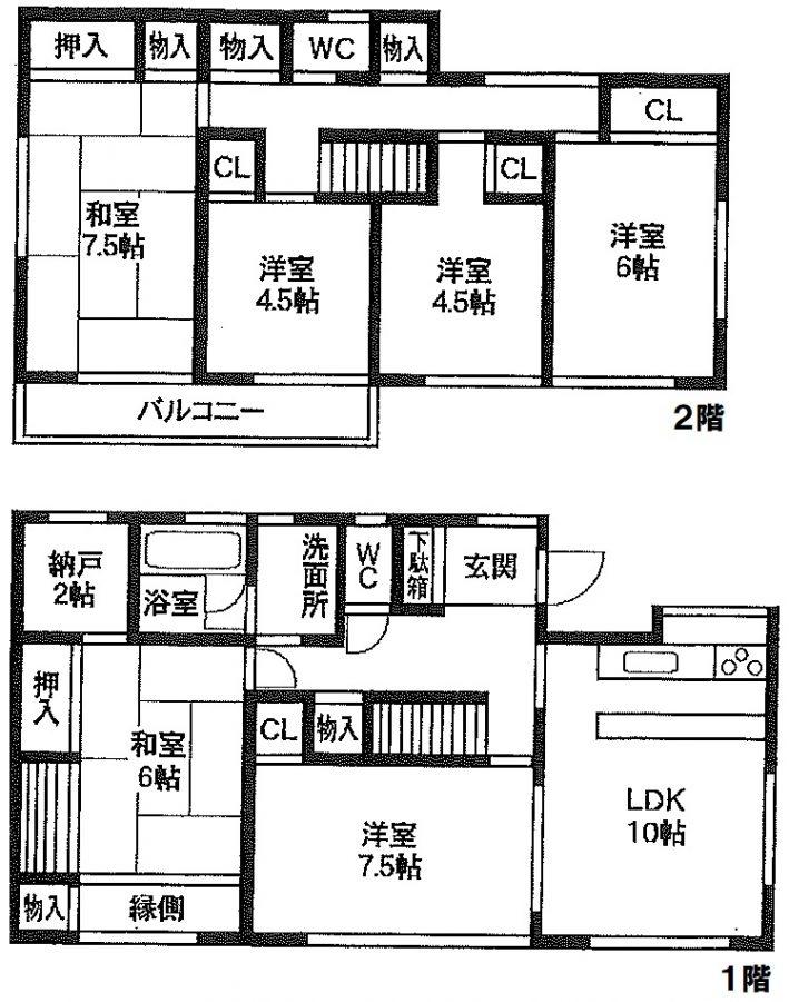 神戸市須磨区東白川台3丁目 貸一戸建